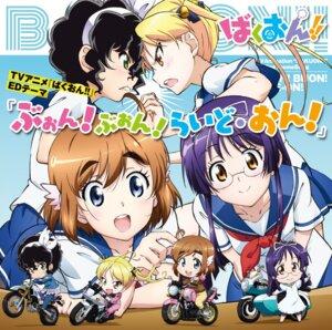 Rating: Safe Score: 12 Tags: amano_onsa bakuon!! bodysuit chibi disc_cover maid megane minowa_hijiri sakura_hane seifuku suzunoki_rin User: saemonnokami