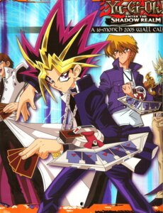 Rating: Safe Score: 3 Tags: jounouchi_katsuya jpeg_artifacts kaiba_seto male marik_ishtar yami_yuugi yugioh User: cccuu