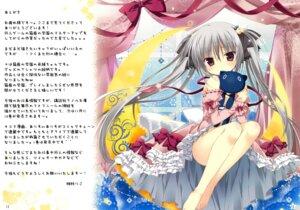 Rating: Questionable Score: 5 Tags: hakoniwa_no_gakuen komiya_rio korie_riko mujin_shoujo nopan User: yoyokirby