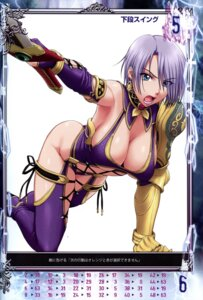 Rating: Questionable Score: 22 Tags: armor cleavage heels ivy_valentine nigou overfiltered queen's_gate soul_calibur thighhighs weapon User: YamatoBomber