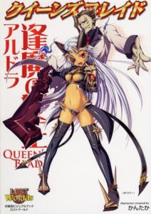 Rating: Questionable Score: 7 Tags: aldra armor delmore devil eyepatch horns kantaka maebari open_shirt queen's_blade sword thighhighs underboob User: admin2