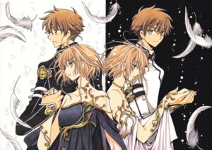 Rating: Safe Score: 13 Tags: clamp kinomoto_sakura li_syaoran tsubasa_reservoir_chronicle User: LulukoVladmont