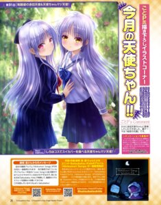 Rating: Safe Score: 29 Tags: angel_beats! goto-p seifuku tenshi User: drop