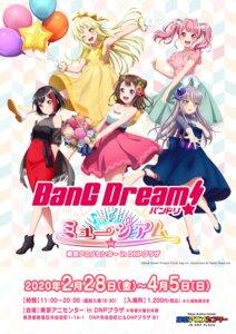 Rating: Safe Score: 12 Tags: bang_dream! dress heels maruyama_aya minato_yukina mitake_ran see_through skirt_lift tagme toyama_kasumi tsurumaki_kokoro User: saemonnokami
