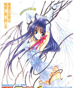 Rating: Questionable Score: 10 Tags: angel bondage nanase_aoi seraphim_call wings User: admin2