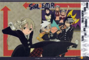 Rating: Safe Score: 6 Tags: black_star death_the_kid elizabeth_thompson maka_albarn nakatsukasa_tsubaki paper_texture patricia_thompson soul_eater soul_eater_(character) User: ale-tan