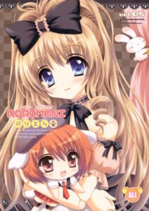 Rating: Safe Score: 10 Tags: animal_ears chibi inumimi lolita_fashion roritora seifuku tail tsukishima_yuuko User: midzki