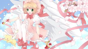 Rating: Safe Score: 12 Tags: card_captor_sakura katase_aoko kinomoto_sakura wallpaper User: fairyren