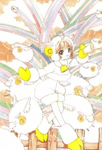 Rating: Safe Score: 6 Tags: card_captor_sakura clamp kinomoto_sakura User: sayane
