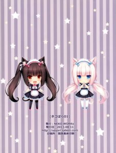 Rating: Safe Score: 33 Tags: animal_ears chibi chocola jpeg_artifacts neko_works nekomimi nekopara sayori vanilla User: Radioactive