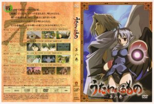 Rating: Safe Score: 3 Tags: dii disc_cover mutsumi utawarerumono User: Radioactive