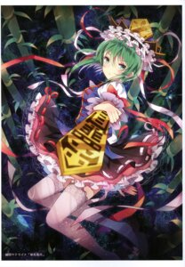 Rating: Questionable Score: 19 Tags: domotolain shikieiki_yamaxanadu skirt_lift thighhighs touhou User: Radioactive