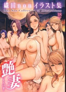 Rating: Questionable Score: 45 Tags: breast_hold naked nipples oda_non onsen towel wet User: Radioactive