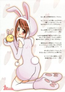 Rating: Safe Score: 4 Tags: animal_ears bunny_ears nagoya_kouchin paper_texture thighhighs User: midzki