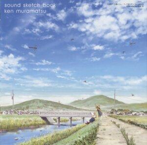 Rating: Safe Score: 10 Tags: kajiwara_sora landscape sketchbook_full_color's User: Radioactive