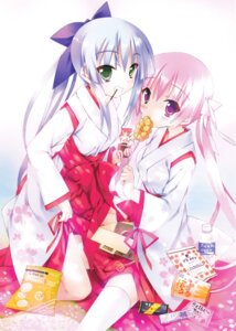Rating: Safe Score: 45 Tags: kannagi_rei miko User: fireattack