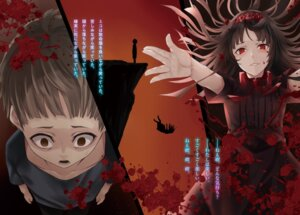 Rating: Safe Score: 7 Tags: blood nabeshima_tetsuhiro tagme User: kiyoe