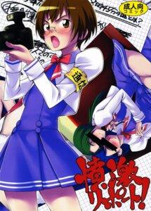 Rating: Safe Score: 8 Tags: akimoto_komachi censored funikigumi masuko_mika megane minazuki_karen pretty_cure seifuku yes!_precure_5 yurikawa User: Radioactive