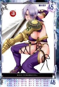 Rating: Questionable Score: 14 Tags: armor ivy_valentine nigou queen's_gate screening soul_calibur sword thighhighs User: YamatoBomber