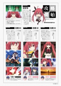 Rating: Questionable Score: 6 Tags: chibi date_a_live tagme User: kiyoe