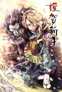 Rating: Safe Score: 5 Tags: kimono male momotaro_(artist) shishiou_(tourabu) touken_ranbu User: joshuagraham