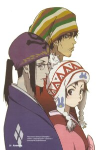 Rating: Safe Score: 8 Tags: bleed_through fuu jin mugen samurai_champloo scanning_artifacts User: minakomel