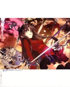Rating: Safe Score: 10 Tags: archer emiya_shirou fate/stay_night morii_shizuki toosaka_rin type-moon User: Aurelia