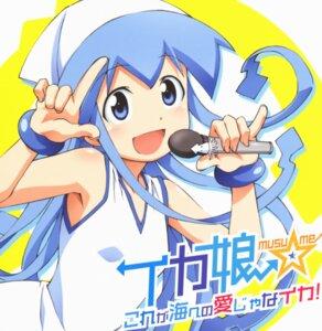 Rating: Safe Score: 11 Tags: disc_cover ikamusume shinryaku!_ikamusume User: blooregardo