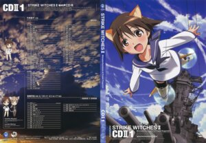 Rating: Questionable Score: 9 Tags: animal_ears disc_cover miyafuji_yoshika overfiltered strike_witches takamura_kazuhiro User: fireattack