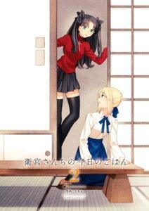 Rating: Safe Score: 20 Tags: emiya-san_chi_no_kyou_no_gohan fate/stay_night saber taa thighhighs toosaka_rin User: kiyoe