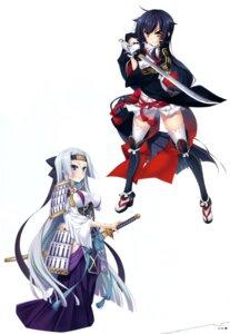 Rating: Questionable Score: 35 Tags: armor baseson heels japanese_clothes katagiri_hinata oda_saburo_kuon_nobunaga overfiltered sengoku_koihime sword thighhighs User: Radioactive