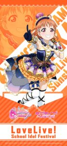 Rating: Safe Score: 11 Tags: dress garter love_live!_school_idol_festival love_live!_sunshine!! tagme takami_chika thighhighs User: saemonnokami