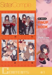 Rating: Explicit Score: 1 Tags: index_page lily_lily_rose mibu_natsuki User: fireattack