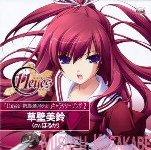 Rating: Safe Score: 11 Tags: 11eyes chikotam disc_cover k-books kusakabe_misuzu lass seifuku User: syaoran-kun