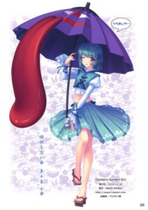 Rating: Safe Score: 37 Tags: neko_works sayori tatara_kogasa touhou User: Aurelia