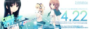 Rating: Safe Score: 24 Tags: coffee-kizoku cure_girl headphones hoshimiya_miyu kunimura_kotone nanjou_rena noesis seifuku User: DN