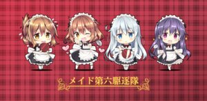 Rating: Safe Score: 41 Tags: akatsuki_(kancolle) chibi hibiki_(kancolle) ikazuchi_(kancolle) inazuma_(kancolle) kantai_collection maid tagme User: fairyren