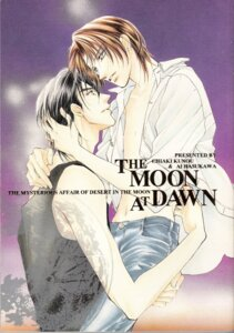 Rating: Safe Score: 4 Tags: another_moon hasukawa_ai male yaoi User: Radioactive
