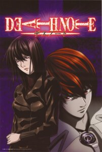 Rating: Safe Score: 2 Tags: death_note misora_naomi yagami_light User: Radioactive