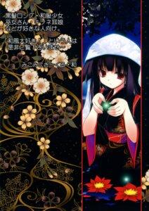 Rating: Safe Score: 13 Tags: kimono nagomi tenmu_shinryuusai User: fireattack