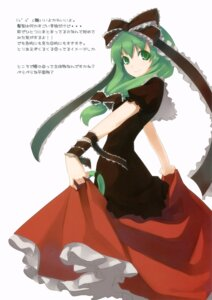 Rating: Safe Score: 18 Tags: kagiyama_hina missing_link shingo touhou User: blooregardo