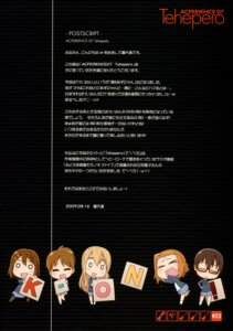 Rating: Safe Score: 3 Tags: bakutendou bakutendou_(circle) chibi hirasawa_ui hirasawa_yui k-on! kotobuki_tsumugi manabe_nodoka seifuku tainaka_ritsu User: Chrissues