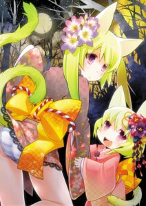 Rating: Safe Score: 23 Tags: animal_ears ass kimono pantsu shimapan skirt_lift tail tanaka_nyan User: Mr_GT