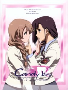 Rating: Safe Score: 17 Tags: candy_boy sakurai_kanade sakurai_yukino screening seifuku yuri User: hirotn