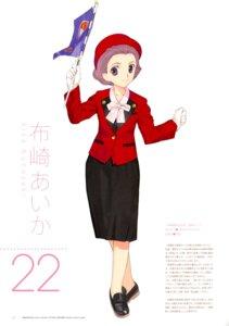 Rating: Safe Score: 3 Tags: jpeg_artifacts mibu_natsuki nunozaki_aika screening tetsudou_musume uniform User: hirosan