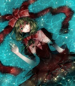 Rating: Safe Score: 23 Tags: dress kagiyama_hina touhou tsukioka_tsukiho User: charunetra