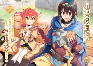 Rating: Safe Score: 14 Tags: armor sword tagme youta zettai_ni_hatarakitakunai_dungeon_master_ga_damin_wo_musaboru_made User: kiyoe