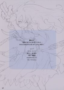 Rating: Questionable Score: 1 Tags: kr3 line_art shibano_kaito User: admin2