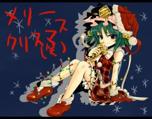 Rating: Safe Score: 7 Tags: 2_(artist) christmas shikieiki_yamaxanadu touhou User: konstargirl