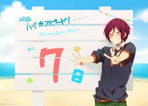 Rating: Safe Score: 6 Tags: free! high_speed! male matsuoka_rin matsurinnu seifuku User: kunkakun